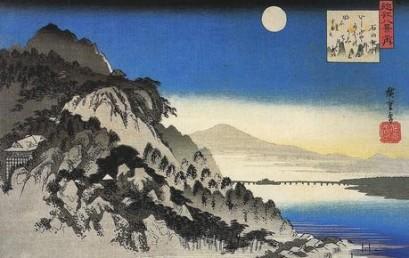 Exposition consacrée au peintre japonais Hiroshige